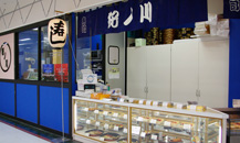 寿司 紀ノ川