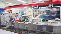 日本トラベルサービス サンモール旅行センター